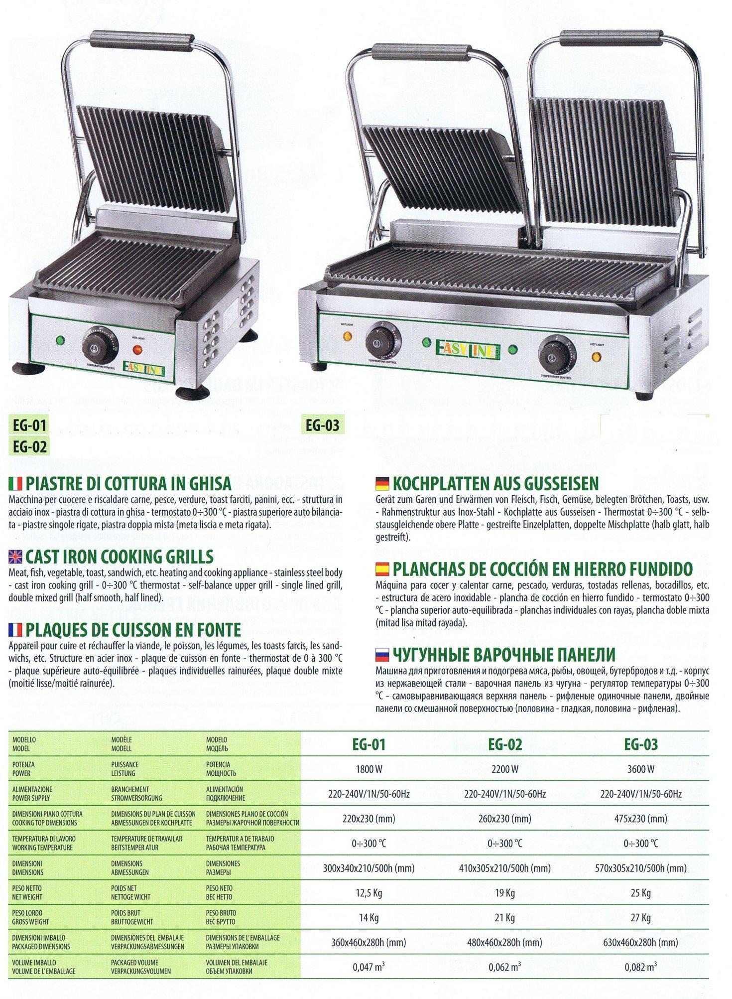 piastra in ghisa easy line fimar modello eg 03 macchina per cuocere e riscaldare carne pesce uova toast farciti panini ecc